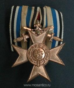 Баварский крест «За военные заслуги» 3 класса с мечами (нем. Militär-Verdienstkreuz). 1913—1918 (1920). Реверс