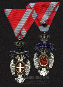 Знак ордена Белого орла V степени с мечами (серб. Орден Белог орла са мачевима 5 ред). Период 1915-1941 годов