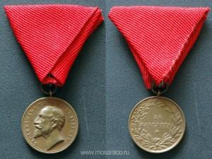 Болгария. Бронзовая медаль «За заслуги» на гражданской ленте (ордена «Святого Александра») без короны. Эмиссия царя Фердинанда