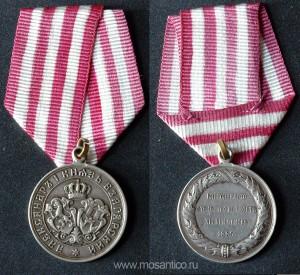 Болгария. Серебряная медаль «За участие в Сербско-болгарской войне 1885 года»