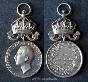 Болгария. Серебряная медаль «За заслуги» с короной. Эмиссия царя Бориса III