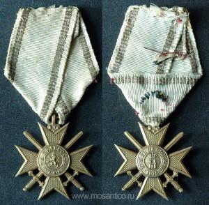 Болгария.  Солдатский крест «За храбрость» II степени. Эмиссия 1912 года