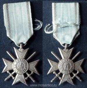 Болгария.  Солдатский крест «За храбрость» IV степени. Эмиссия 1915 года