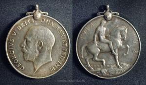 Британская военная медаль 1914-1918 годов (British War Medal)
