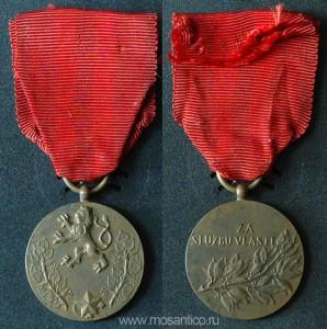 Чехословацкая Республика 1945−1960. Медаль «За службу власти»