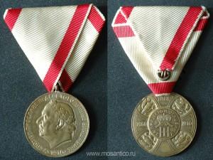 Черногория. Медаль Золотого юбилея 1910 года
