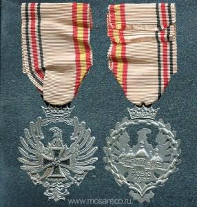 Франкистская Испания. Медаль русской кампании