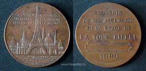 Франция. Монетовидный жетон «В Память Завершения Строительства Эйфелевой Башни». 1889 год