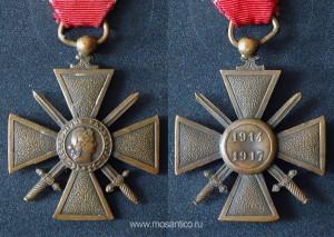 Франция. Военный крест 1914-1918 гг. (Croix de Guerre) образца 1917 года.