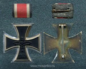 Денацифицированный Железный Крест 1-го класса образца 1939 года
