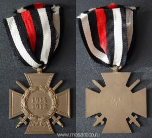 Германия. Почётный крест 1914—1918 гг. (Крест Гинденбурга для фронтовиков)
