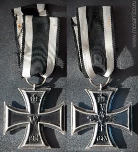 Германия. Королевство Пруссия. Железный крест 2-го класса. 1914-1918