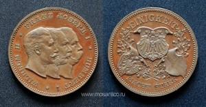 Германская Империя. Памятная медаль десятилетия Тройственного Союза. 1892