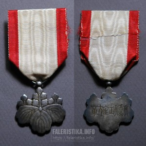 Знак ордена Восходящего солнца VIII степени
