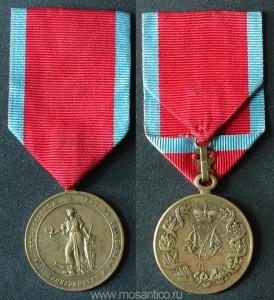 Княжество Сербия. Медаль «В память войны за освобождение и независимость1876-1877-1878»