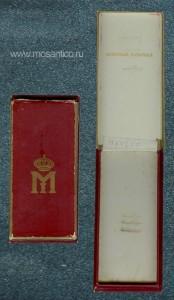 Королевство Румыния. Коробка к медали «За верную службу» с вензелем короля Михая I