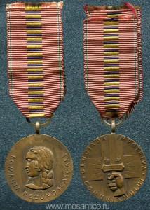 Королевство Румыния. Медаль «Крестовый поход против коммунизма»