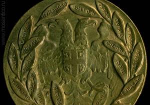 Королевство Сербия. Фрагмент медали Первой Балканской войны 1912 года («Отмщённое Косово»)