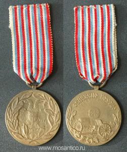 Королевство Сербия. Памятная медаль войны 1912 года (за Первую Балканскую войну, «Отмщённое Косово»)