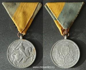 Королевство Венгрия. Медаль «За освобождение Южной Венгрии в 1941 году»