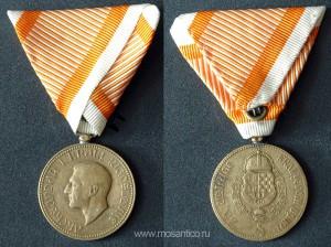 Королевство Югославия. Медаль Александра I Карагеоргиеича «За услуги королевскому дому»