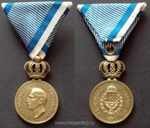 Королевство Югославия. Медаль Александра I Карагеоргиеича «За услуги королевскому дому» с короной