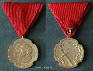 Королевство Югославия. Медаль «В память двадцать пятой годовщины освобождения Южной Сербии»