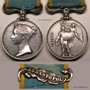 Британская империя. Крымская медаль (англ. Crimea Medal) 1854 года (аверс, реверс). Планка «Севастополь» (1855)