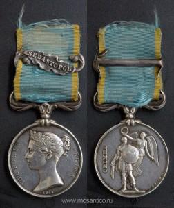 Британская империя. Крымская медаль (англ. Crimea Medal) 1854 года на оригинальной ленте с планкой «Севастополь» (1855)