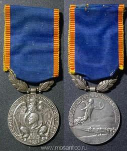 Медаль «Дыхание земли»