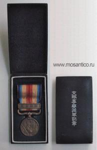 Медаль «Медаль за участие в китайском инциденте» (Японо-китайская война, 1937—1945) в оригинальной коробке (1939)