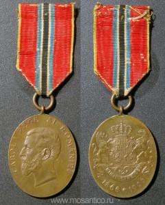 Медаль «В память сорокалетия правления короля Кароля I» для гражданских лиц с клеймом «P. TELGE». 1906 год