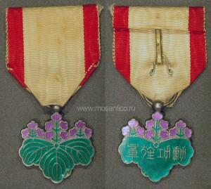 Знак ордена Восходящего солнца VII степени