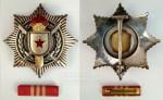 Орден Военных заслуг III степени (Орден за војне заслуге са сребрним мачевима). 1951-1985