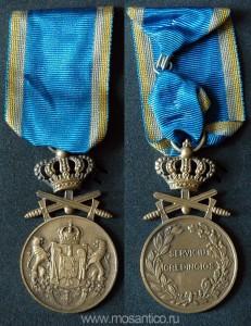 Королевство Румыния. Медаль «За верную службу» III степени с мечами. Бронза