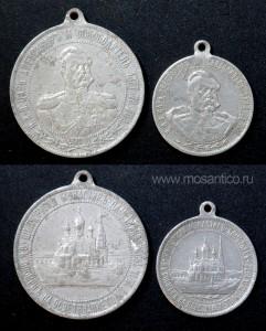 Сравнение двух разновидностей жетона «В память освящения Шипкинского монастыря и 25-летия освобождения Болгарии Турецкого ига»