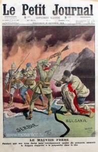 Титульный лист из французской газеты «Le Petit Journal» от 10 октября 1915 года («Плохой брат»). «Албанская Голгофа» - отступающая от немцев и австрийцев сербская армия, которую в спину атакует Болгария.