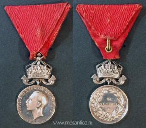 Третье Болгарское царство. Серебряная медаль «За заслуги» с короной. Эмиссия царя Бориса III