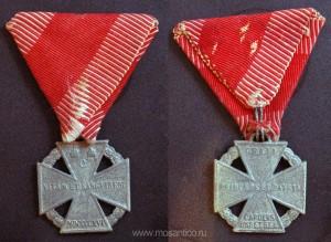 Войсковой Крест Императора Карла (нем. Karl-Truppenkreuz). 1916—1918
