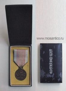 Японская империя. Медаль «В честь 2600 летия Японской империи» в родной коробке. 1940