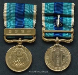Японская империя. Медаль за участие в Русско-японской войне 1904—1905 годов. 1906