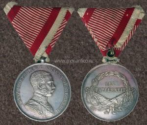 «Серебряная Медаль За Храбрость первой степени» (нем. Tapferkeitsmedall, Silberne TM 1. Kl. FJ I) времени правления императора Франца-Иосифа I (3 тип, 1866--1916)