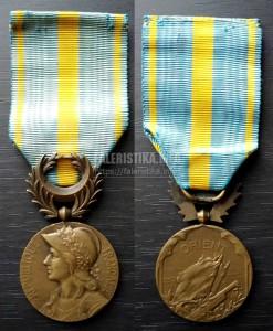 """Медаль """"Orient"""" (Памятная Восточная медаль). За военные операции 1915 - 1918 годов на Ближнем Востоке и Балканах. 1926"""