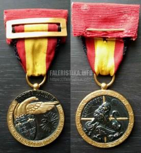 Медаль «За Испанскую кампанию 1936—1939 гг.» (исп. Medalla de la Campaña Española)
