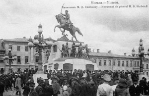 Памятник М. Д. Скобелеву (скульптор Самонов П.А), на площади Скобелева (Тверская), Москва, 1912
