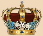 Королевская корона Югославии (корона Карагеоргиевичей)