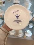 Тренихин М.М. Кофейник из сервиза «Грузинский дневник-2015». Маркировка (клеймо ИФЗ «Imperial Porcelain 1744», имя автора, название сервиза, год изготовления, порядковый номер и тираж серии)
