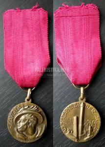 "Медаль ""8-й сбор берсальеров. Болонья. 1931"" (итал. Adunata nazionale dei bersaglieri, 1931, Bologna)"