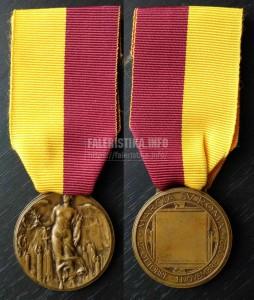 Медаль Марш на Рим (Medaglia commemorativa della Marcia su Roma)
