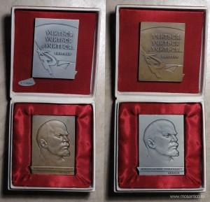 Настольные медали ЦК ВЛКСМ «Комсомольскому пропагандисту» (1971) в двух вариантах исполнения (бронза, алюминий) в оригинальной коробке. 1971